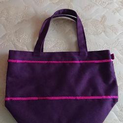 Cosmence Handbag