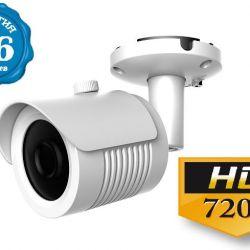 HD outdoor cctv camera