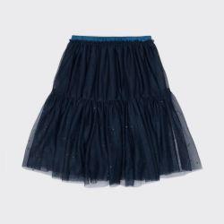 Acoola Skirt