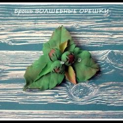 Brooch made of foiramane MAGIC ORIGINS