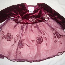 Dress on the girl (LA PRINCESS)