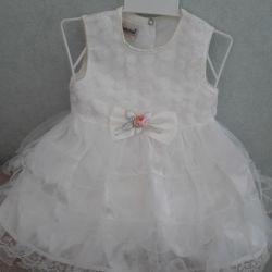 Φόρεμα νέα (Τουρκία)