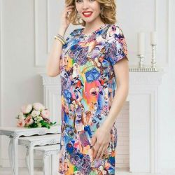 Платье Джази 42 44 46