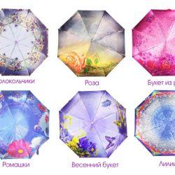 Umbrelă feminină automată Flori DINIYA nou