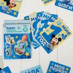 Un set de carduri pentru fotografii