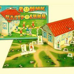 Teatrul de joc