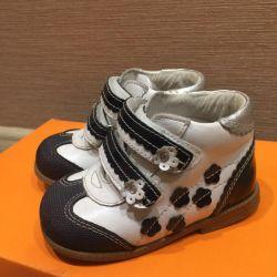 Kapika botları
