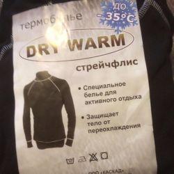 Încălțăminte termică
