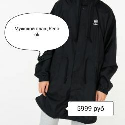 Reebok raincoat for men