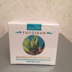 Crema tianDe cu Fucoidan 35+