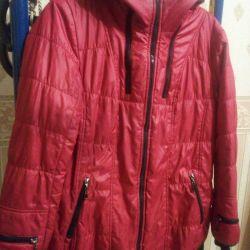 Куртка удлиненная зима р.46-48