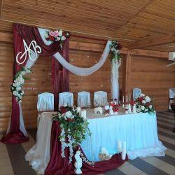 Прикраса весілля в Волзькому