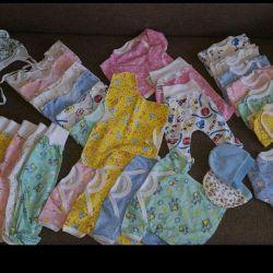Ρούχα για τα μικρά παιδιά