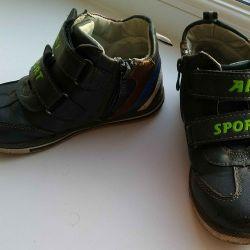 Kid's boots.
