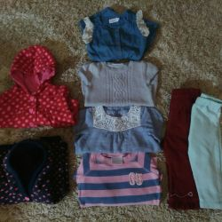 Things for the daughter of a package (5-9 months) and (6-12 months)