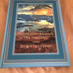 Kitap Nostradamus