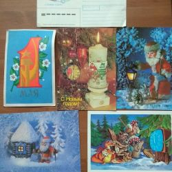Открытки и конверт СССР и 90е