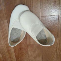 Czechs (19cm on foot)