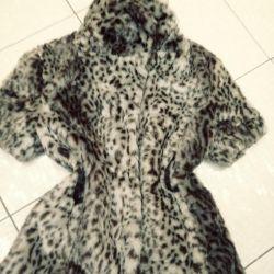 Jacket stylish fur.