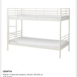 Bunk bed Ikeya