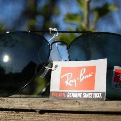Ray Ban Aviator Mirrored Glasses