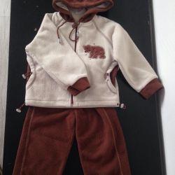 1-2 year fleece suit
