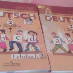 2 class 2 parts German together