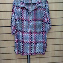 Γυναικεία μπλούζα 56τ