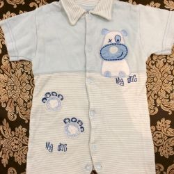 Baby bodysuit, sandbox for a boy