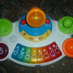 Toy Musical Piano Chicco