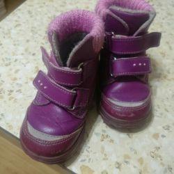 Kotofey boots 22 size