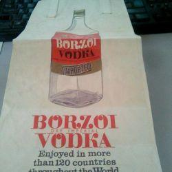 χάρτινη τσάντα από την BEREZKI 1985