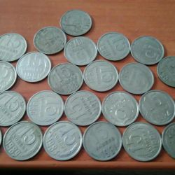 Coin of the USSR. 15 kopecks.