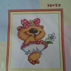 Cross Stitch Kits new