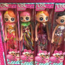 κούκλες lol