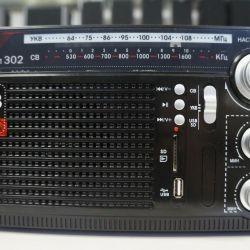 Радиоприемник MP3 РП 302