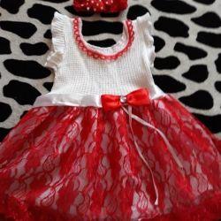 Dress 1-3g