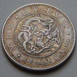 Gümüş 1 yen 1885 Japonya