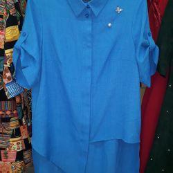 Shirt 52-54r