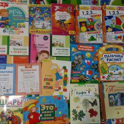 Обмен Детскии книжки