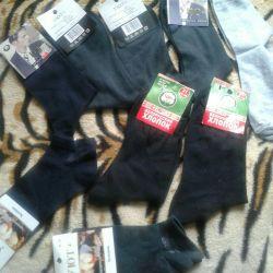 40-47 bedenden erkek çorapları