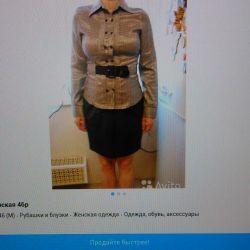 Women's blouse. 46 size