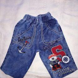 Denim pantolon 1-2 yıl