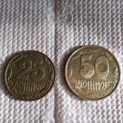 Παλιά νομίσματα της Ουκρανίας 1992
