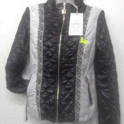 Jachete de tineret