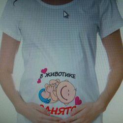 Hamile Tişörtü