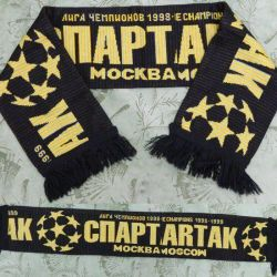 Scarf FC Spartak Moscow exchange / sale