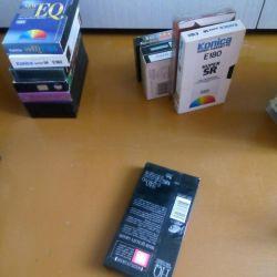 Cassette. Interesting