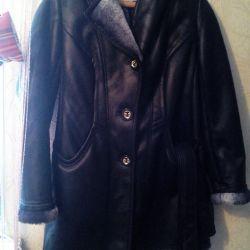 Προστατευτικό παλτό για γυναίκες.