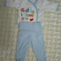 Kit for a boy